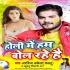 Download Happy Holi Jija Same To You