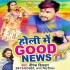 Play Good News Ba Abki Holi Me