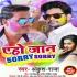 Download Ek Ber Dale Da Na Aur A Ho Jaan Sorry Sorry
