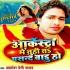 Download Arkesta Me Tu Hi Ta Pasand Badu Ho