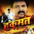 Play Pritiya Ketna Satai - Pawan Singh