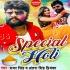 Download Dalwaile Rahbu Jab Kunware Me Takleef Nahi Hoi Sasurare Me