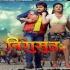 Play Aai Ho Dada Lebu Ka Tu Jaan Ae Jaan Apan Jalawa Dekha Ke - Pawan Singh DJ Remix Mp3 Song