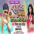 Download Dekhai Ke Not Pansauwa Rang Deb Lahnga Lakhnauwa