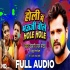 Download Rangawa Dale Se Pahile Hath Jod Ke Bhauji Bole Hole Hole Dj Remix Song