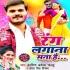 Play Bhaiya Ke Teengo Sali Tino Chhinar