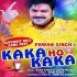 Download Kaka Ho Kaka A Hari Kaka Dj Remix Song