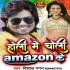 Download Hamare Dihalaka Penh Liha