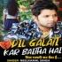 Play Dil Galti Kar Baitha Hai Galti Kar Baitha Hai Dil