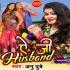 Download Balam Rang Lalake Le Ana