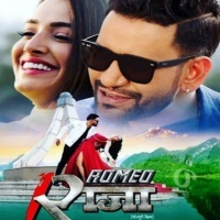 Download Romeo Raja
