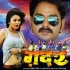 Play Tabaah Kailu Gori Maar Maar Ke Najariya - Pawan Singh Sad DJ Remix Mp3 Song