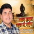 Download Jeke Janat Rahi Janawo Se Jada Ho U Jaan Hamar Jaan Le Gail