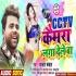 Play Naihar Ke Bahakalka Bhatara Chhodai Re Dihale Ba