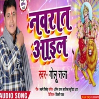 Download Navrat Aail