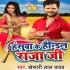 Download Hamse Hasuwa Ke Dharai Na Handle Raja Ji DJ Song