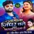 Download Mausam Ki Tarah Badalna Padta Hai Jamana Jidhar Chale Udhar Chalna Padta Hai