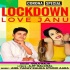 Play Aail Ba Corona Kada Lockdown Love Janu Ho