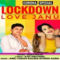 Aail Ba Corona Kada Lockdown Love Janu Ho Lockdown Love Janu