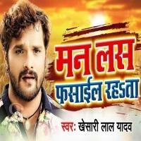 Download Man Lasfasail Rahata