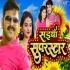 Play Sachahu Me Ban Re Gailu Aankh Ke Putariya Ae Jaan Gana