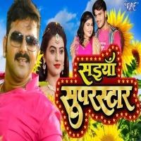 Download Saiyan Superstar