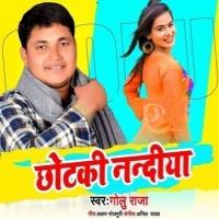 Bhail Bekahal Chhotaki Nanadiya Biya Chhotaki Nanadiya