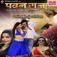 Download Pawan Raja