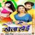 Play Khela Hoi Bhauji Ke Tani Sut Jaye Da