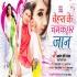 Download Chehara Ke Chamak Pe Jaan Ankhiya Na Thahare
