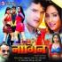 Play Kamar Ke Upar Saman Bate Super - Khesari Lal Yadav Bhojpuri Dj Remix Mp3 Song