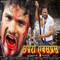 Download Chhapra Express