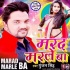 Download Ponawa Pa Chumma Jab Manglas Eyar Badi Marlas Bhatar