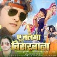 Download A Balma Biharwala