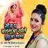 Download Sej Pa Balamua Khele Ghughua Mama