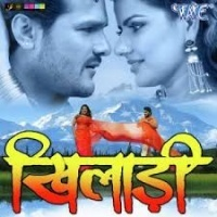 Download Khiladi