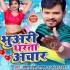 Download Chadhali Jawani Me Bana Dela Tuwari Bhuwari Hamar Dharata Achaar