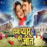 Download Hogi Pyar Ki Jeet