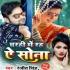 Download Failal Ba Abahi Sagaro Corona Gharahi Me Rahiha Sona