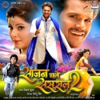 Download Sajan Chale Sasural 2