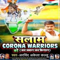 Baduwe Salam Hamra Desh Ke Kisan Ke Salaam Corona Warriors