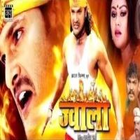 Download Jwala