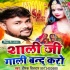 Download Saali Ji Gaali Band Karo