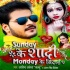 Play Sunday Ke Shadi Monday Ke Vidaai Tuesday Se Pagla Najar Nahi Aai
