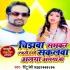 Download Chijhawa Sabakr Ekahi Bate Sakalawa Alaga Alaga Ba