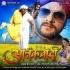 Play Laiha Bangaliya Se Dawaiya Ae Baalam Dj Remix Song