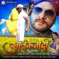 Download Aatankwadi