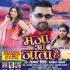 Play Jab Pyar Hota Hai Maza Aa Jata Hai