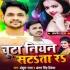 Play Kahe Chuta Jaise Sata Tara Hata A Raja Ji