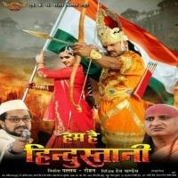 Download Ham Hai Hindustani
